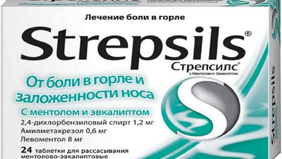 Стрепсилс при грудном вскармливании