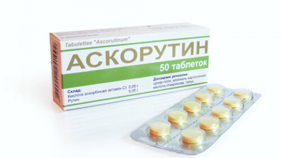 Аскорутин при грудном вскармливании